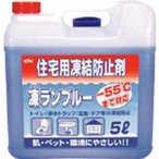 古河薬品工業 住宅用凍結防止剤凍ランブルー5L 41051