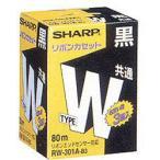【お取り寄せ】シャープ タイプWリボンカセット(黒・3個入) RW-301A-B3