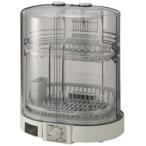 象印 食器乾燥機 (5人分) EY-KB50-HA グレー