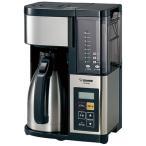 ショッピングコーヒーメーカー 象印 コーヒーメーカー 「珈琲通」(10杯分) EC-YS100-XB
