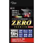 ETSUMI 液晶保護フィルムゼロプレミアム(キヤノン EOS R5専用)E-7582   E-7582