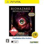 カプコン バイオハザード リベレーションズ2 PlayStation Vita the Best 【PS Vitaゲームソフト】