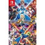 カプコン ロックマンX アニバーサリー コレクション 1+2 【Switchゲームソフト】