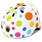 LAKIA キッズヘルメットアクティブ(48〜52cm/カラフルボール) 250374 [振込不可]