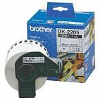 ブラザー ラベルプリンター用長尺紙テープ(大)「DKプレカットラベル」(白色ラベル/黒文字) DK-2205 (DK2205)