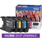 ブラザー 純正インク LC12-4PK インクカートリッジ お徳用(4色パック) (LC124PK)