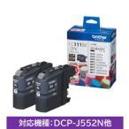 ブラザー 純正インク LC111BK-2PK インクカートリッジ(黒/ブラック・2個パック)