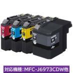 【お取り寄せ】ブラザー 【純正インク】 LC119 / 115-4PK インクカートリッジ(大容量・お徳用4色パック)
