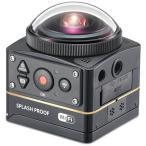 【お取り寄せ】コダック アクションカメラ PIXPRO SP360 4K