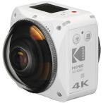 コダック Kodak マイクロSD対応・4K対応 360°アクションカメラ Kodak PIXPRO 4KVR360