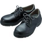 ミドリ安全 ミドリ安全 ウレタン2層底 安全靴 CF110 25.0cm