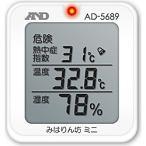 エー・アンド・デイ 熱中症指数モニター 「熱中症 みはりん坊ミニ」 AD-5689