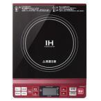 ショッピング卓上 コイズミ 卓上型IH調理器 (1口) KIH-1402-R レッド