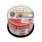 【お取り寄せ】HiDISC HDDR12JCP50 録画用DVD-R(16倍速 / 50枚 / CPRM対応 / ホワイトプリンタブル)