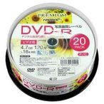 CMC HDSDR12JCP20SN 録画用DVD-R(16倍速対応 / 4.7GB / 120分 / 20枚 / スピンドルケース / CPRM対応 / ホワイトプリンタブル)