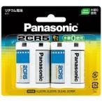 Panasonic カメラ用リチウム電池 2CR-5W 2P
