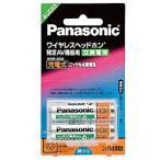 【お取り寄せ】パナソニック 単3形ニッケル水素充電池 2本 ワイヤレスヘッドホン・特定AV機器用 HHR-3AM/2B