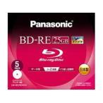 【お取り寄せ】パナソニック LM-BE25DH5A (1-2倍速対応 / データ用Blu-ray BD-REメディア / 25GB / 5枚)