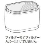 【お取り寄せ】パナソニック 加湿器用交換用フィルター FE-ZGE05