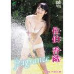 Yahoo!ソフマップYahoo!店竹書房 佐伯香織 / フレグランス DVD