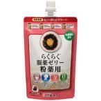 龍角散 らくらく服薬ゼリー粉薬用いちごチョコ風味 200g