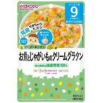 アサヒグループ食品 【グーグーキッチン】お魚じゃがいもグラタン(80g)〔離乳食・ベビーフード 〕