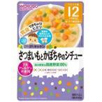 アサヒグループ食品 【グーグーキッチン】さつまいもかぼちゃシチュー(80g)〔離乳食・ベビーフード 〕
