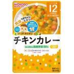アサヒグループ食品 【グーグーキッチン】チキンカレー(80g)〔離乳食・ベビーフード 〕