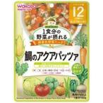 アサヒグループ食品 1食分の野菜が摂れるグーグーキッチン 鯛のアクアパッツァ (100g) 〔離乳食・ベビーフード〕