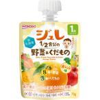 アサヒグループ食品 MYジュレドリンク 1/2食分の野菜&くだもの オレンジ
