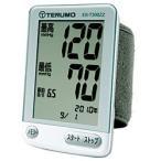テルモ 手首式デジタル血圧計 ES-T300ZZ
