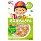 グリコ 1歳からの幼児食 野菜煮込みうどん 110gx2