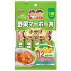 グリコ 1歳からの幼児食 小分けパック 野菜マーボー丼 (30gx4)