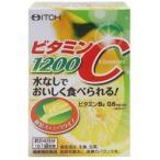 井藤漢方製薬 ビタミンC1200 2g×24袋
