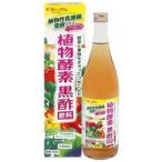 井藤漢方製薬 ビネップル植物酵素黒酢飲料(720ml)