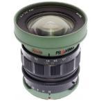 興和 KOWA PROMINAR 8.5mm F2.8【マイクロフォーサーズマウント】(グリーン)