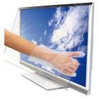 ニデック C2ALGB204957221 液晶テレビ保護パネル LEQUA GUARD(レクアガード) [49/50VS型 /反射防止付] LEQUA GUARD(レクアガード)