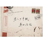 桑田佳祐/君への手紙 初回限定盤 【CD】