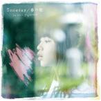 ビクターエンタテインメント 藤原さくら/Someday/春の歌 初回限定盤 CD