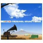 TVアニメ『けものフレンズ』オリジナルサウンドトラック CD