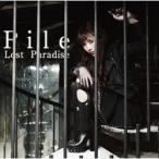 ビクターエンタテインメント Pile/LOST PARADISE 初回限定盤B グッズ付 CD