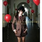 キングレコード 水樹奈々 / ROCKBOUND NEIGHBORS BD付初回限定盤 CD