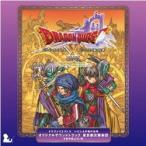 キングレコード ドラゴンクエスト10 いにしえの竜の伝承 オリジナルサウンドトラック CD