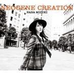 NEOGENE CREATION 初回限定盤  Blu-ray Disc付