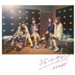 【お取り寄せ】 AKB48 / 47thシングル「シュートサイン」 Type E 通常盤 DVD付 CD