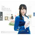 【特典対象】 水樹奈々 / ベストアルバム「THE MUSEUM III」 CD+Blu-ray盤 ◆先着購入特典「マウスパッド」画像