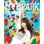 【03/08発売予定】 水樹奈々 / NANA MIZUKI LIVE PARK × MTV Unplugged: Nana Mizuki BD ◆先着予約特典「BOX in BOX」