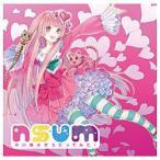 中川翔子 / nsum~中川翔子がうたってみた!~ DVD付 CD