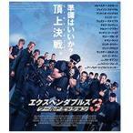 【お取り寄せ】ポニーキャニオン エクスペンダブルズ3 ワールドミッション BD