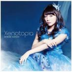 三森すずこ / Xenotopia CD